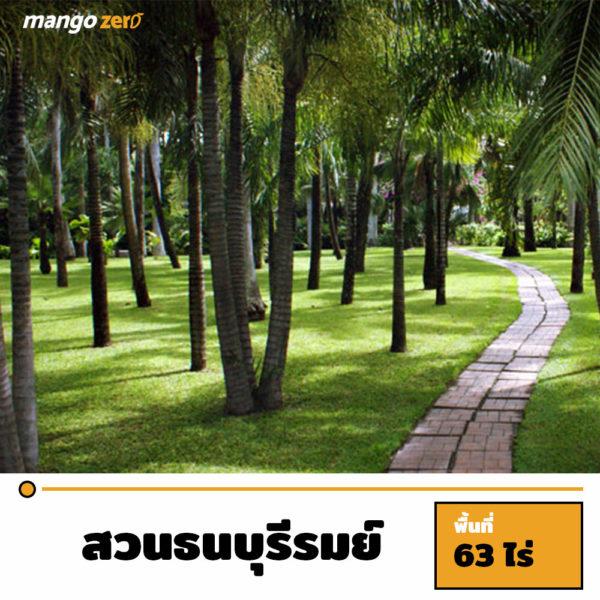 10-public-park-in-bangkok-10