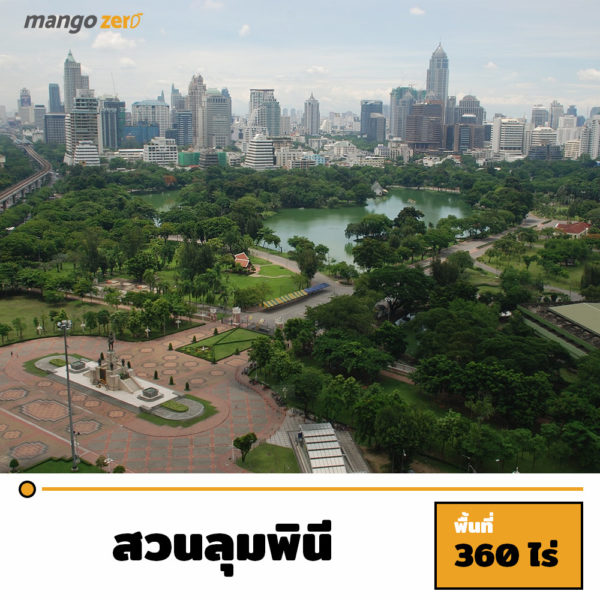 10-public-park-in-bangkok-3