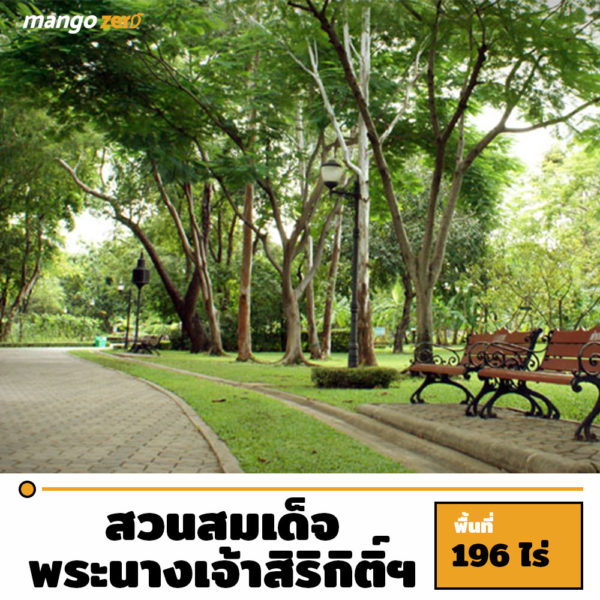 10-public-park-in-bangkok-5