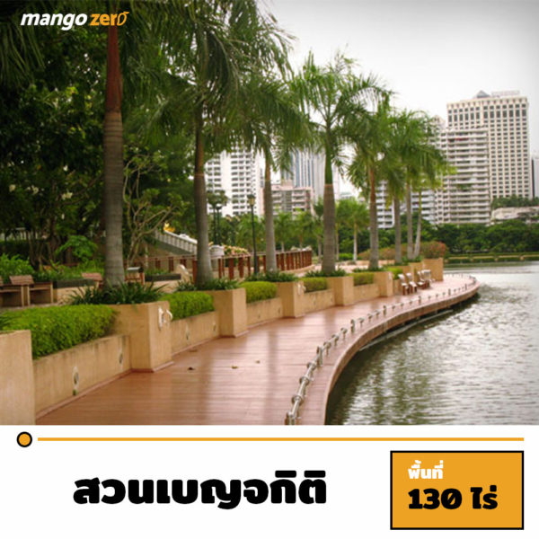 10-public-park-in-bangkok-7