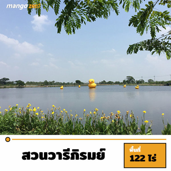 10-public-park-in-bangkok-8