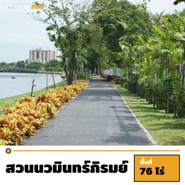 10-public-park-in-bangkok-9