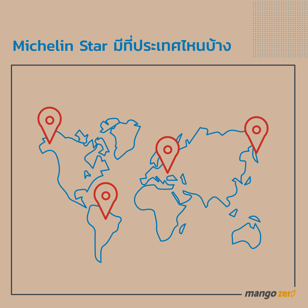 10-things-about-michelin-star-2-2