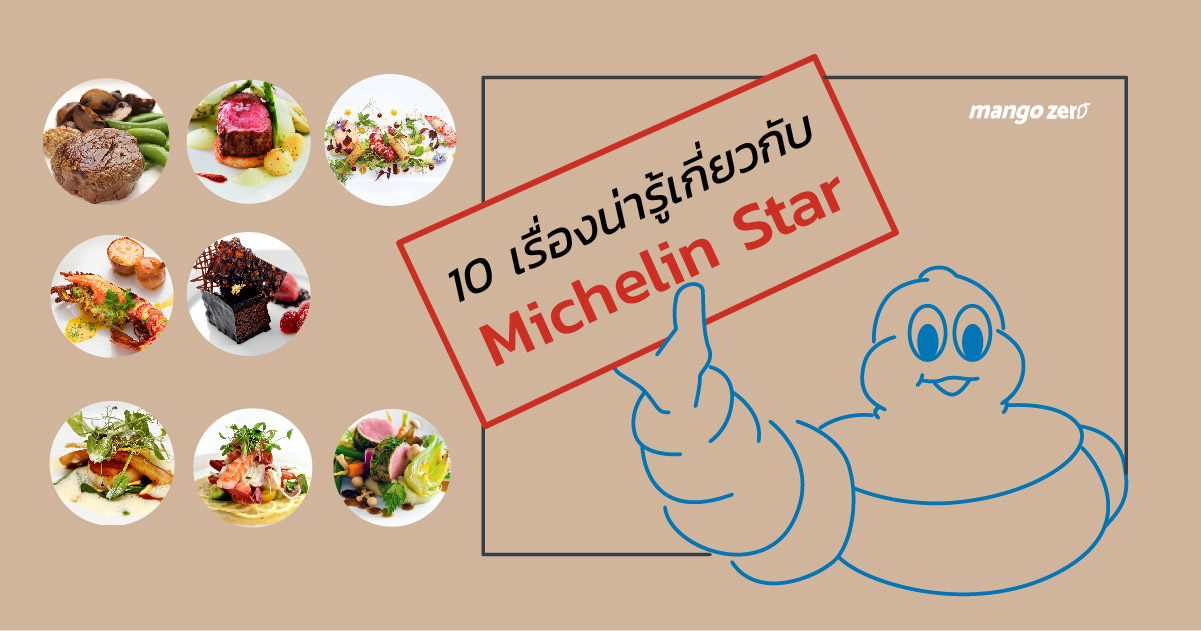 10-things-about-michelin-star-feature