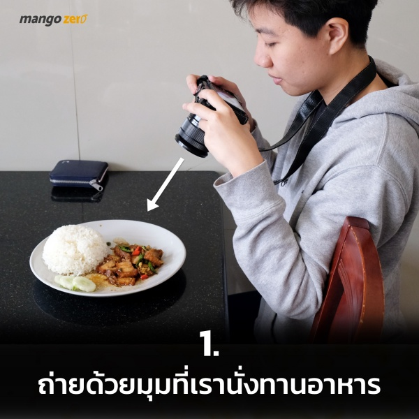 10-tips-improve-food-photography-1