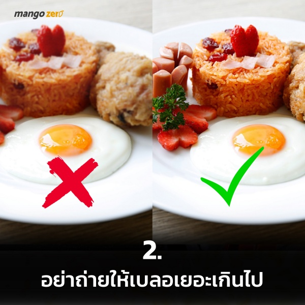 10-tips-improve-food-photography-2