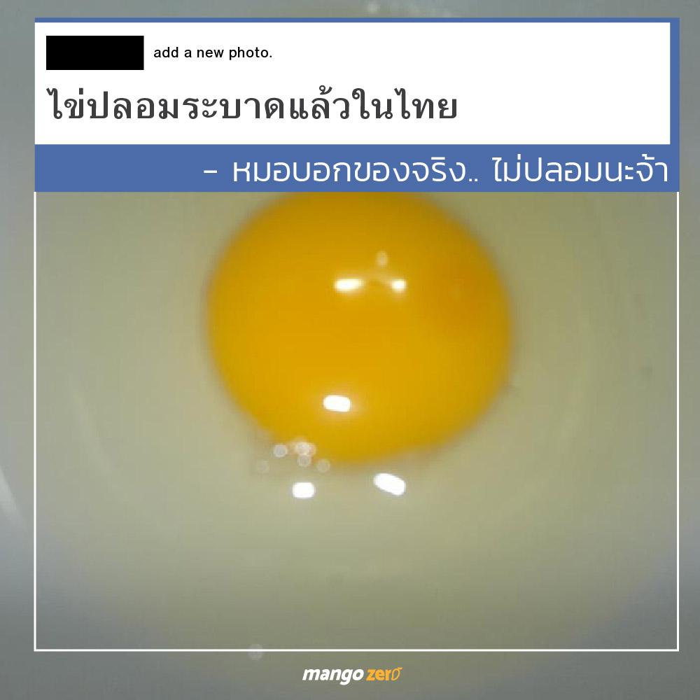 10-viral-checkgornshare-story-1