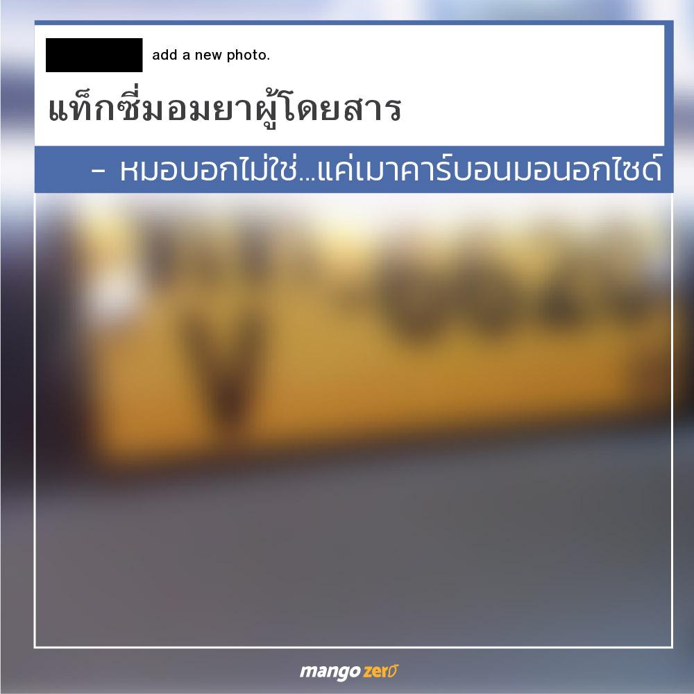 10-viral-checkgornshare-story-5