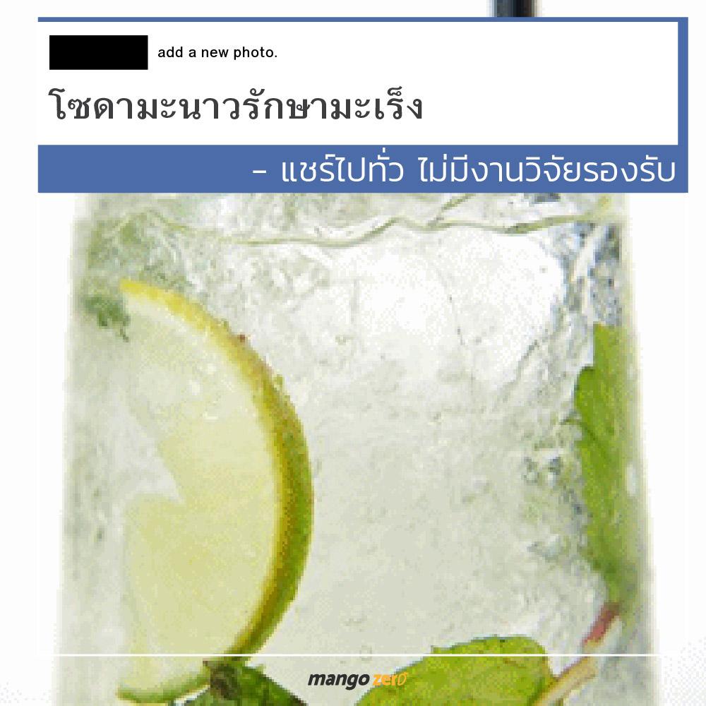 10-viral-checkgornshare-story-9