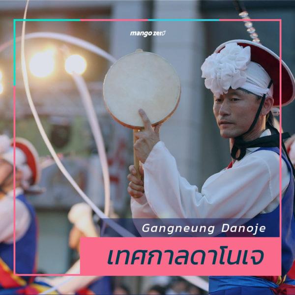 5-festivals-in-korea-6