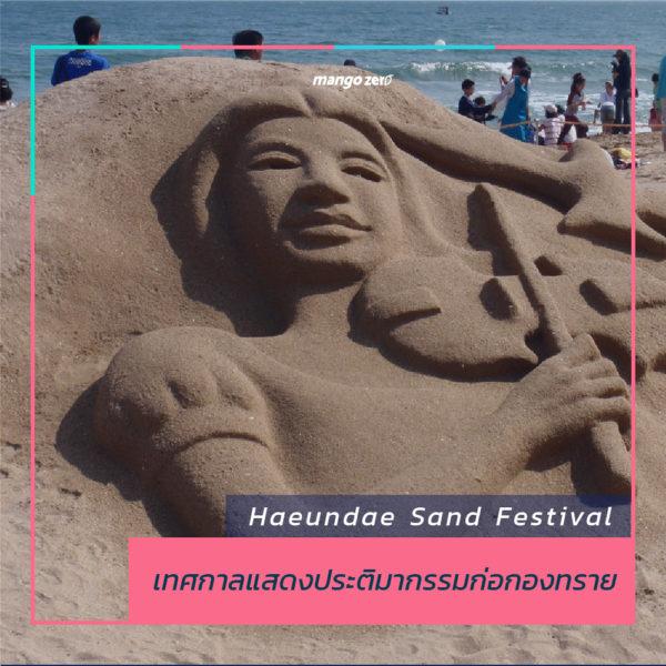 5-festivals-in-korea