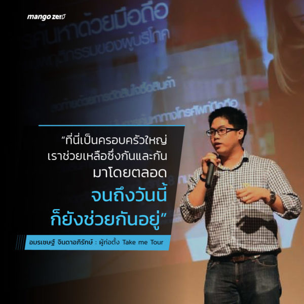 5-reasons-why-startup-have-to-join-dtac-accelerate-batch-5-5