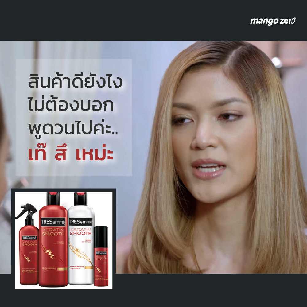 7-direct-sale-techniques-from-the-face-thailand-1