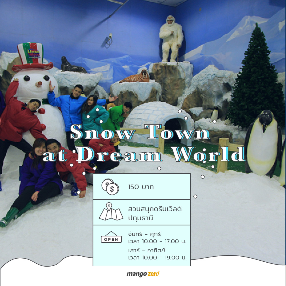 7-snow-town-in-thailand-3
