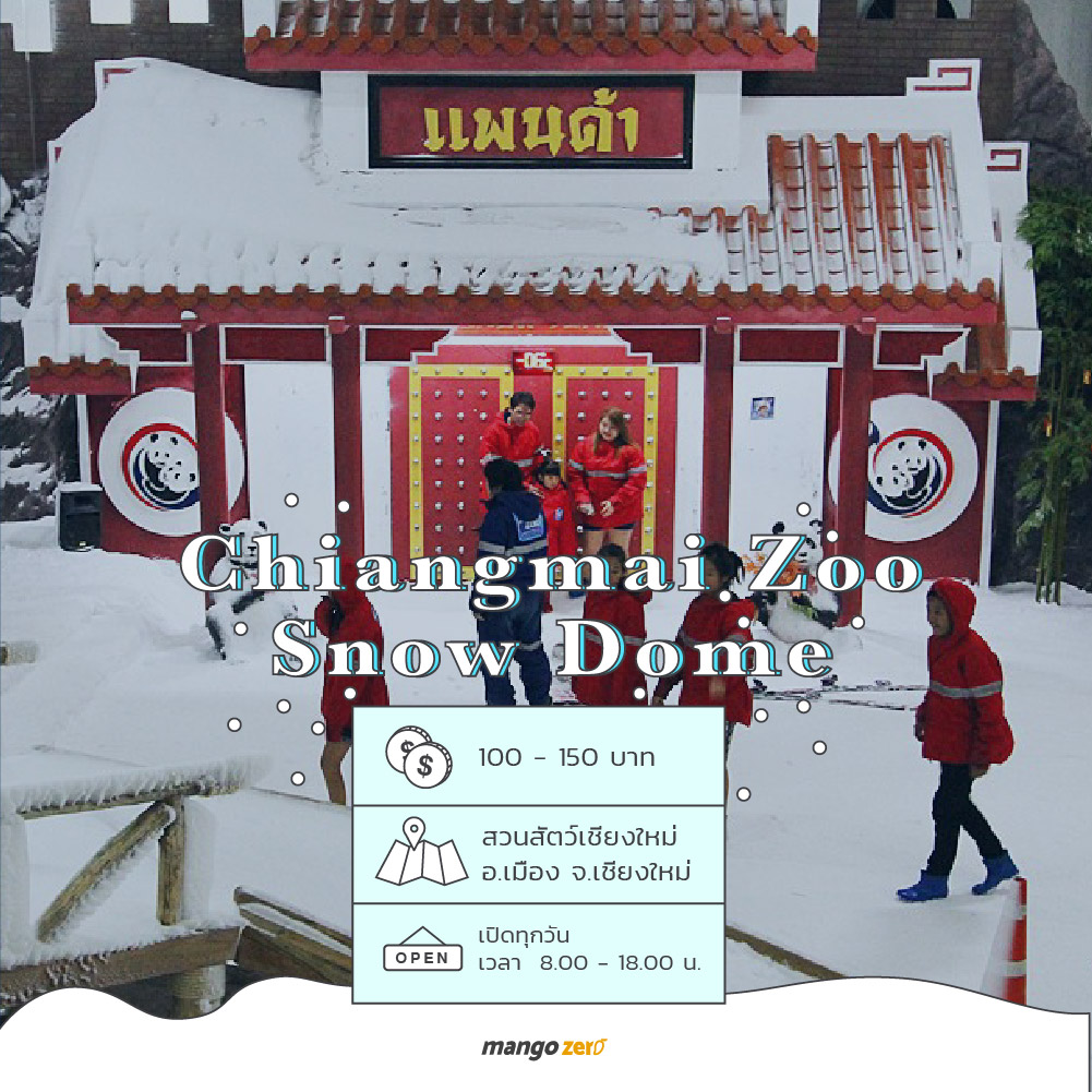 7-snow-town-in-thailand-5