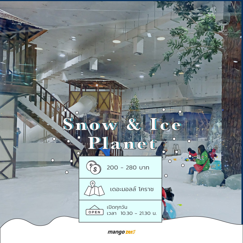 7-snow-town-in-thailand-7