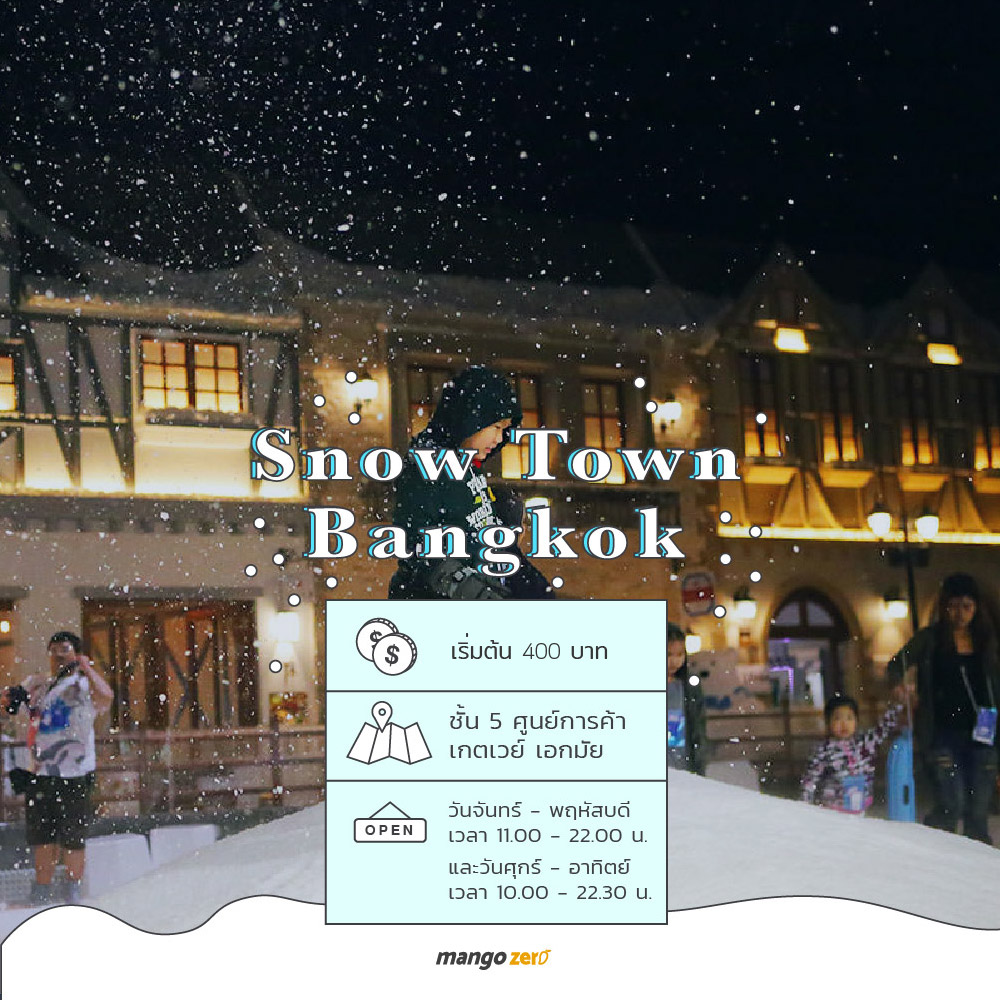 7-snow-town-in-thailand-edit-01