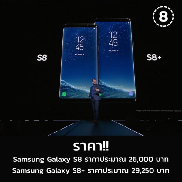 8-things-about-samsung-galaxy-s8-and-samsung-galaxy-s8-plus-8