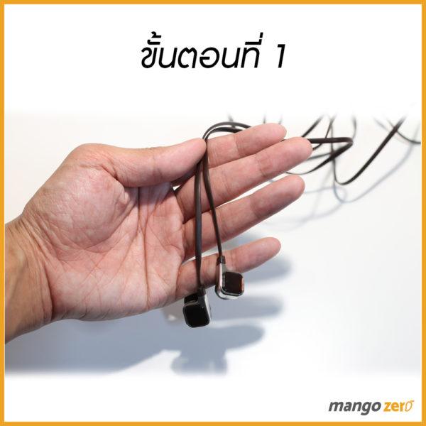 HOW-TO-Keeptheheadphones-1