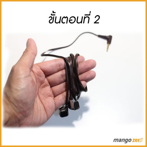 HOW-TO-Keeptheheadphones-2