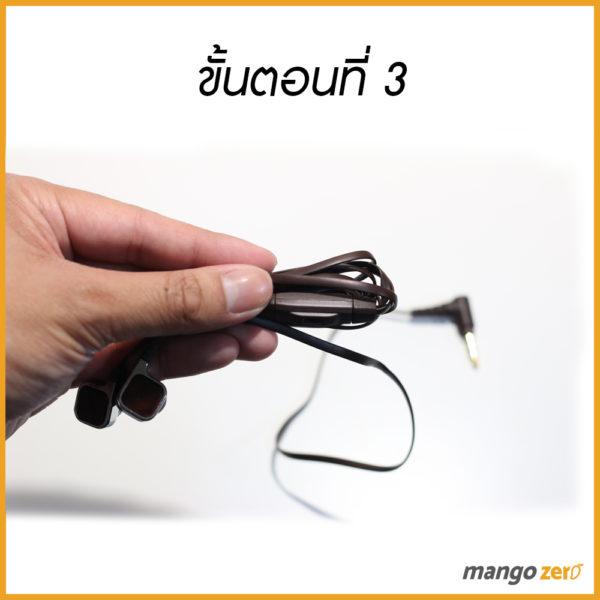 HOW-TO-Keeptheheadphones-3