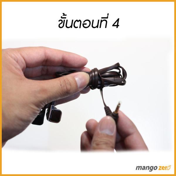 HOW-TO-Keeptheheadphones-4