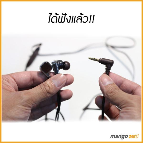 HOW-TO-Keeptheheadphones-7