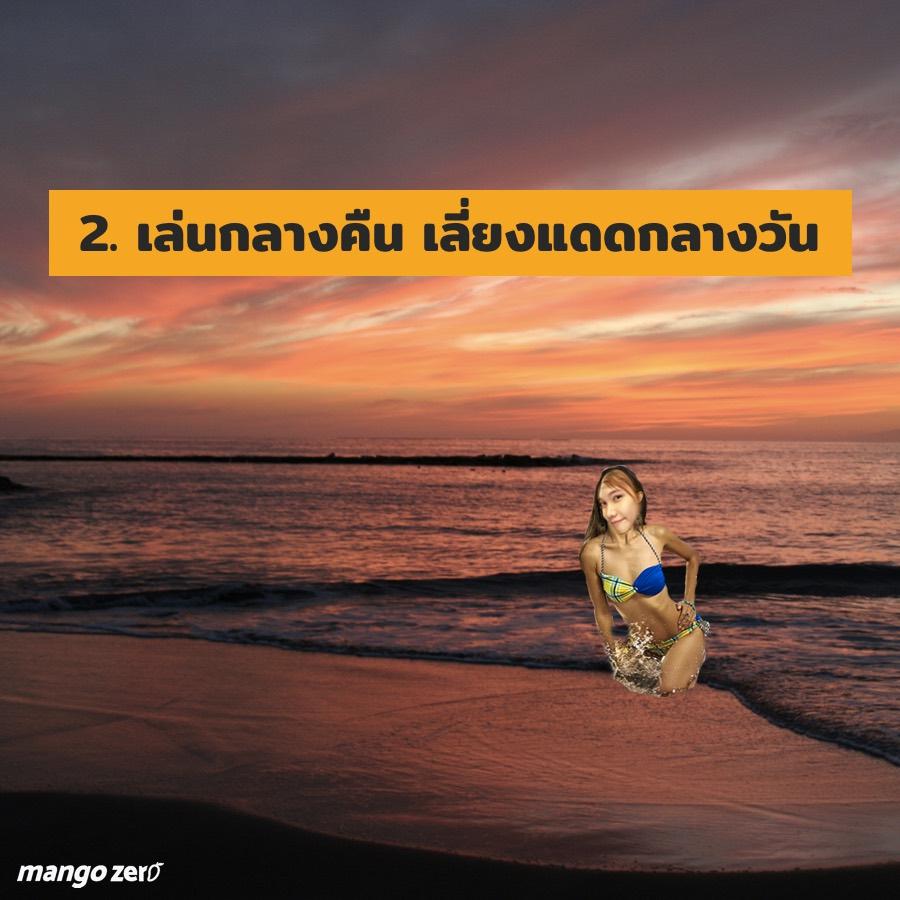 avoiding-sun-in-the-beach-2