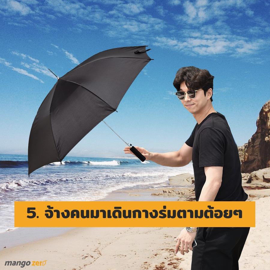 avoiding-sun-in-the-beach-5