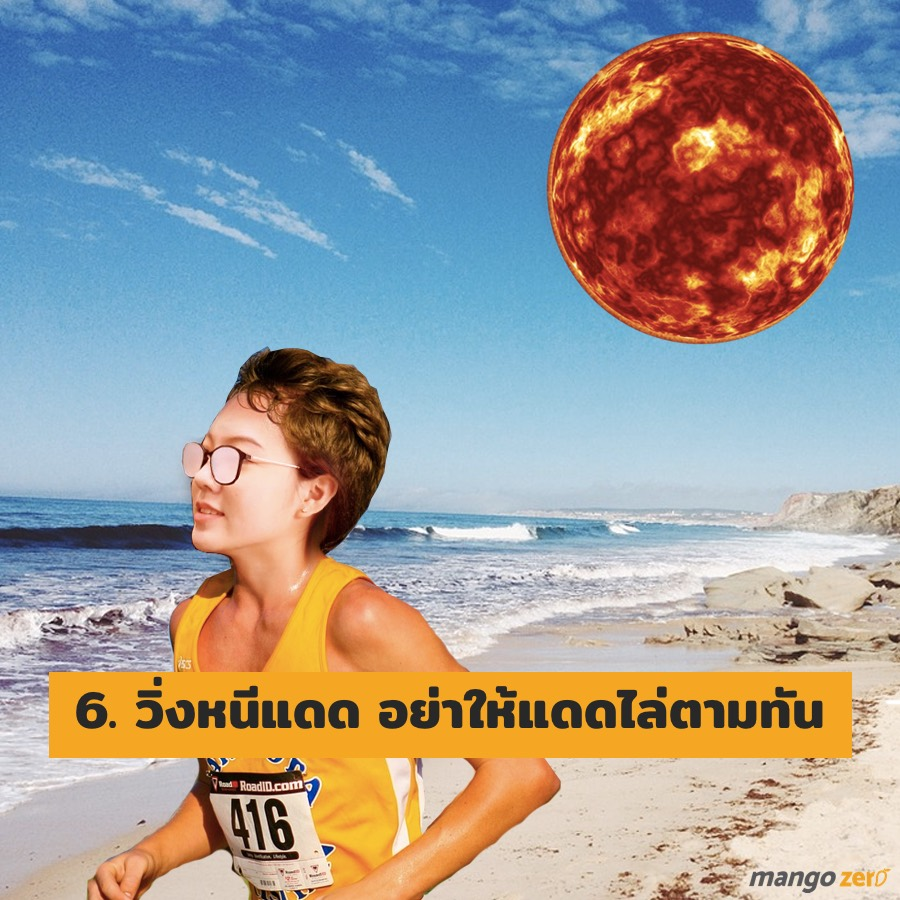 avoiding-sun-in-the-beach-6