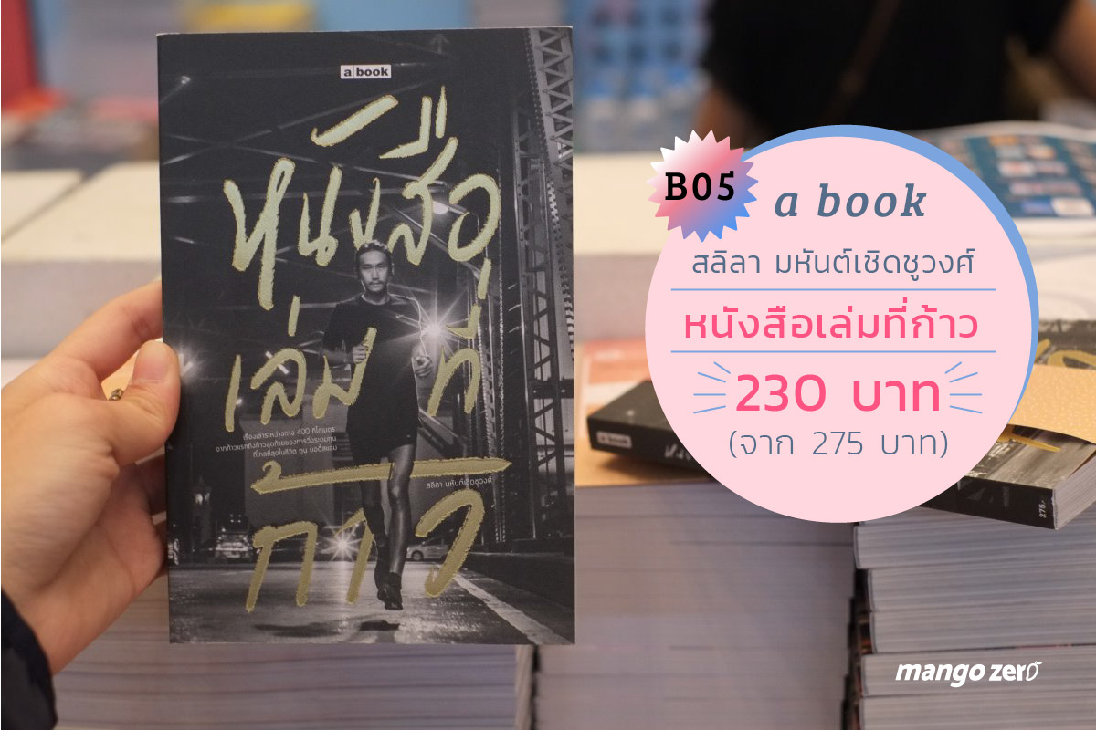 bangkok-international-book-fair-2017-15