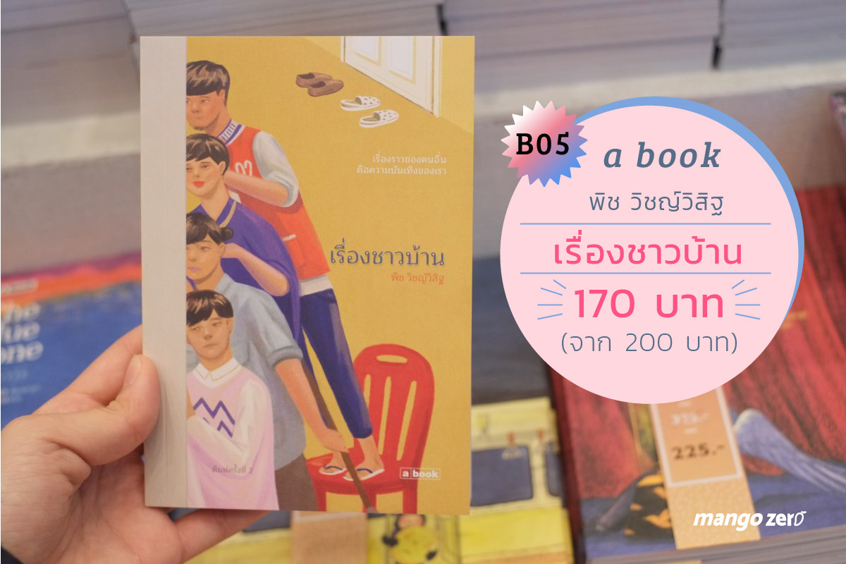 bangkok-international-book-fair-2017-17