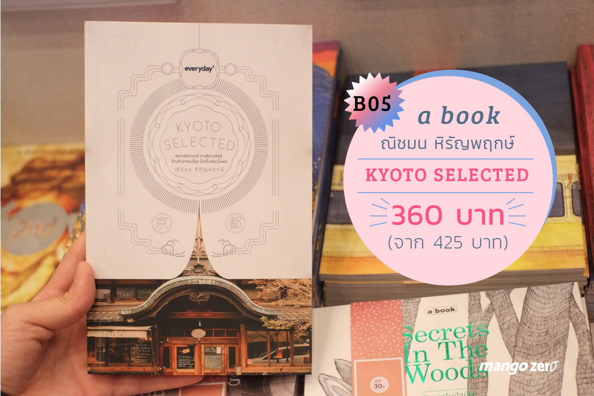 bangkok-international-book-fair-2017-18