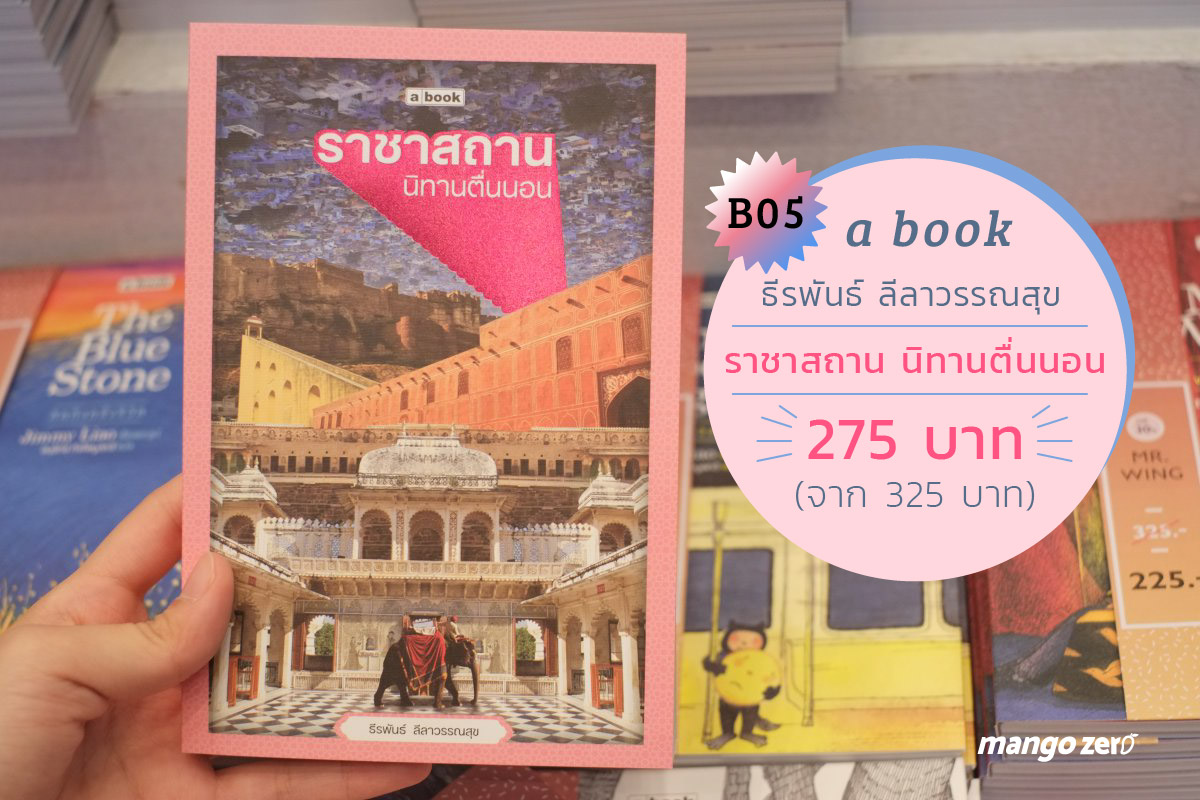 bangkok-international-book-fair-2017-20