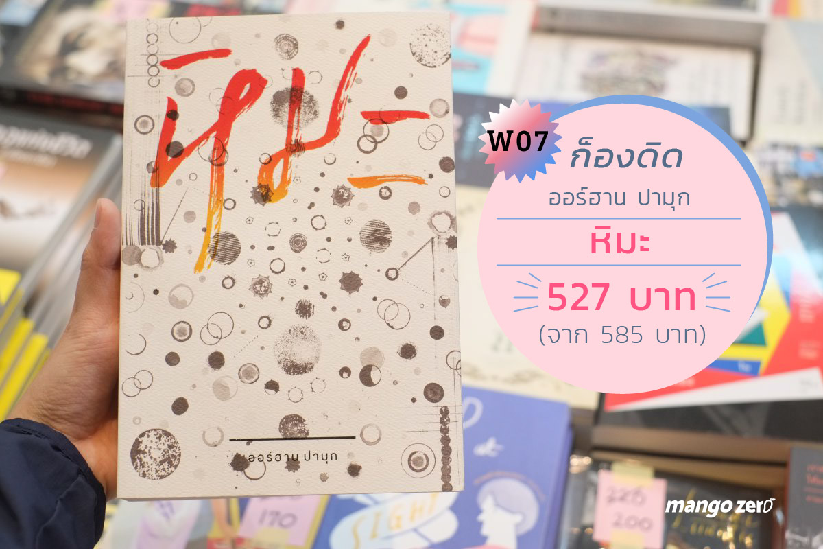 bangkok-international-book-fair-2017-31
