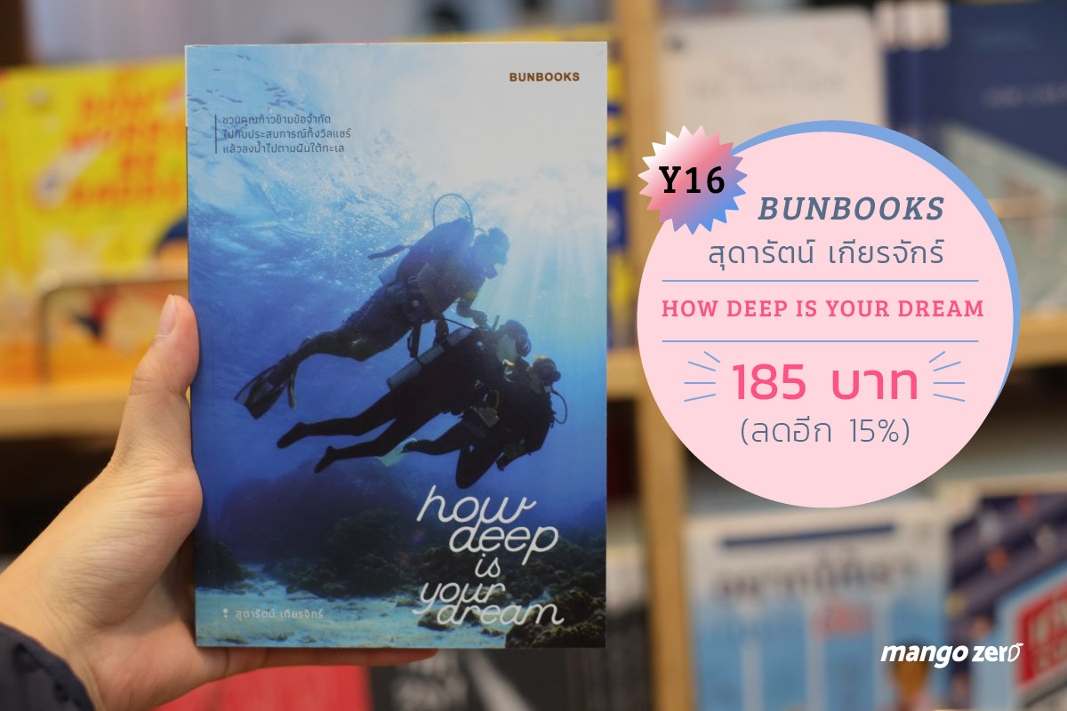 bangkok-international-book-fair-2017-5