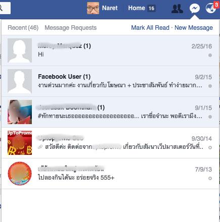 facebook-msg-2