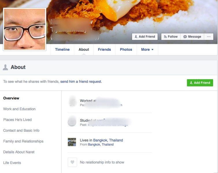facebook-profile-4