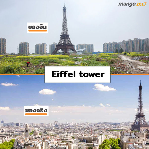 fake-building-in-china-Eiffel-tower-new