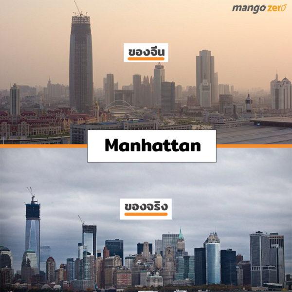 fake-building-in-china-Manhattan-new
