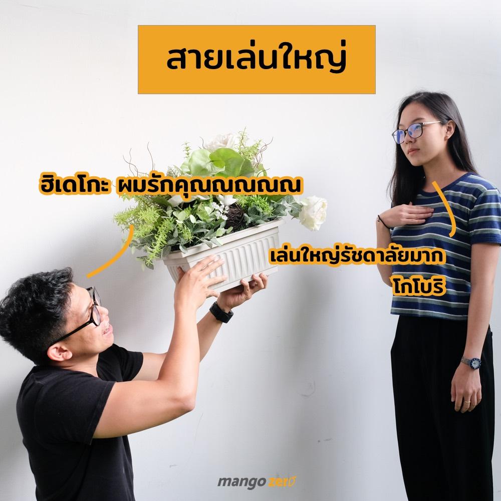 flirt-3