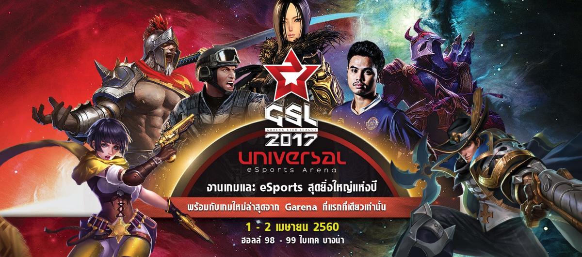 garena-entertainment-games-mobile-esports-2017-6