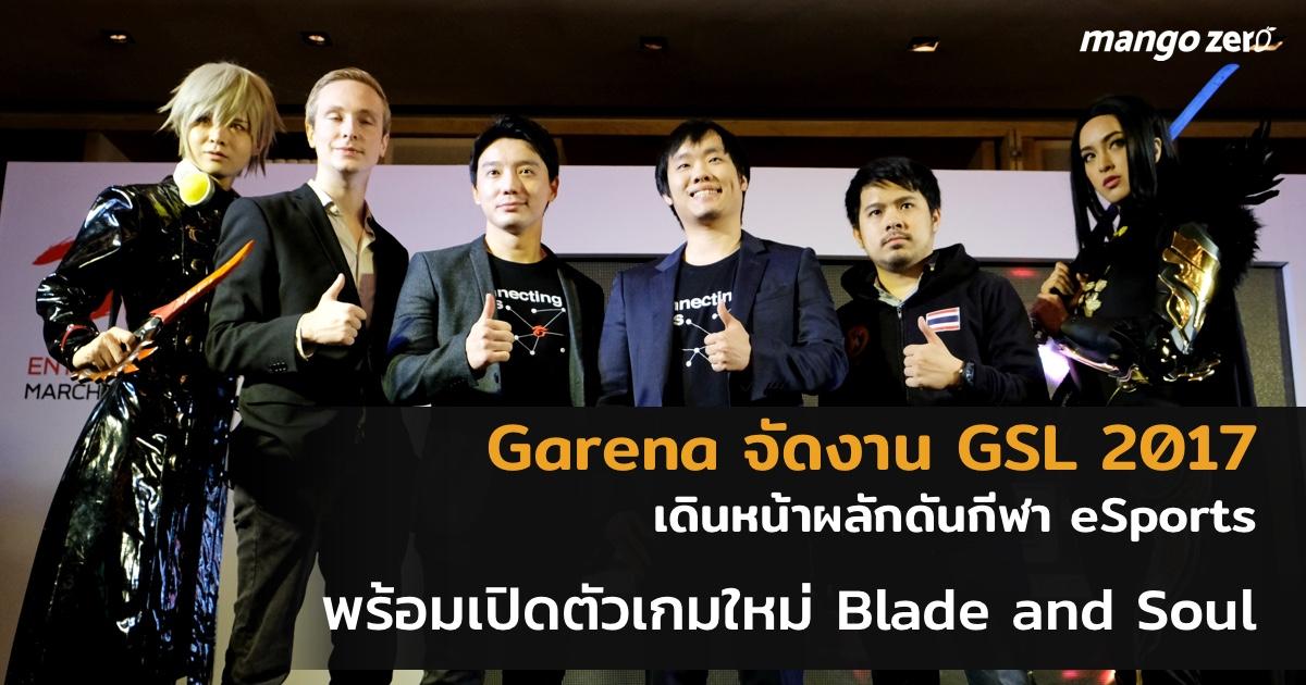 garena-entertainment-games-mobile-esports-2017-featured
