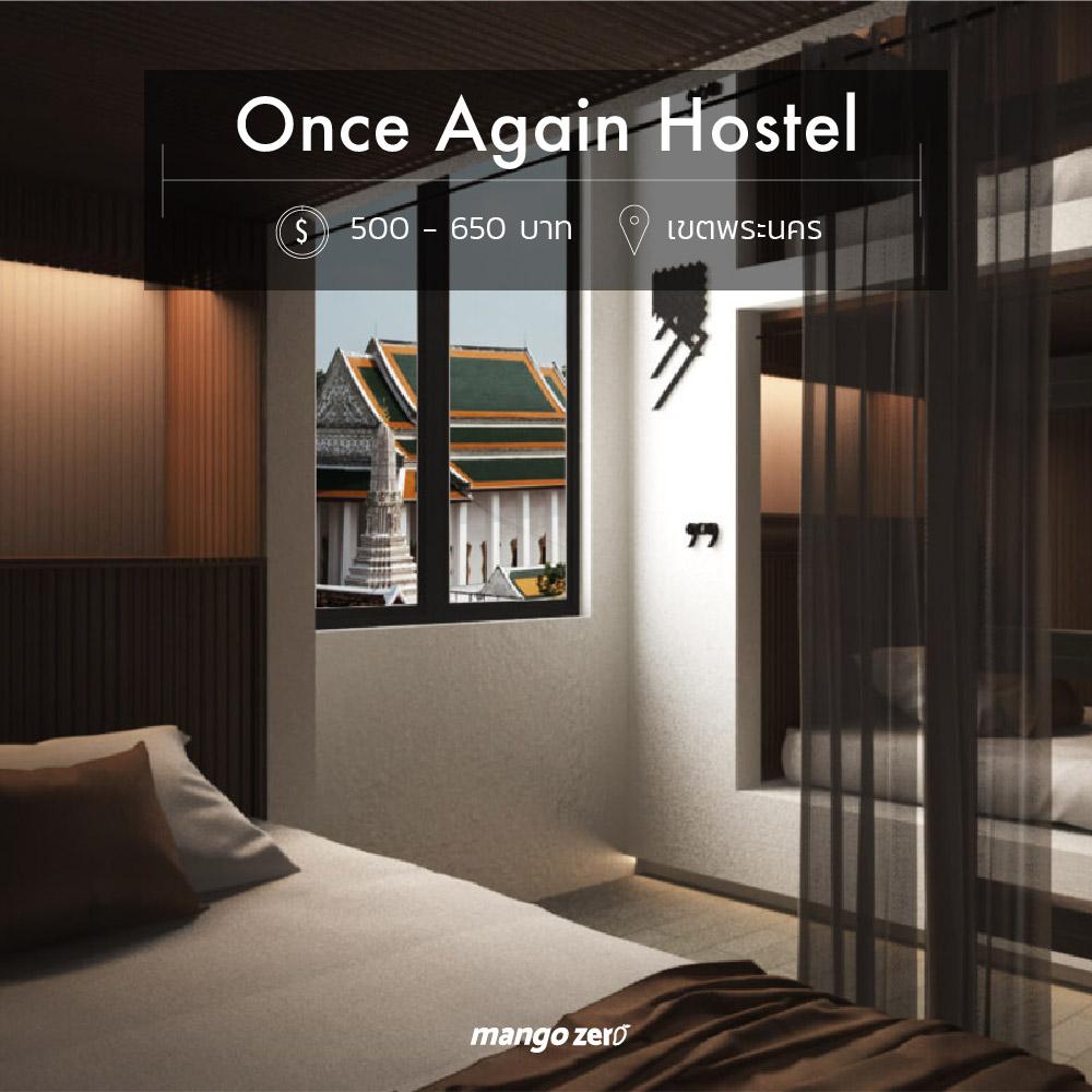 hostel-01