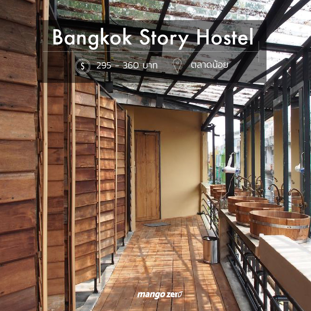 hostel-02