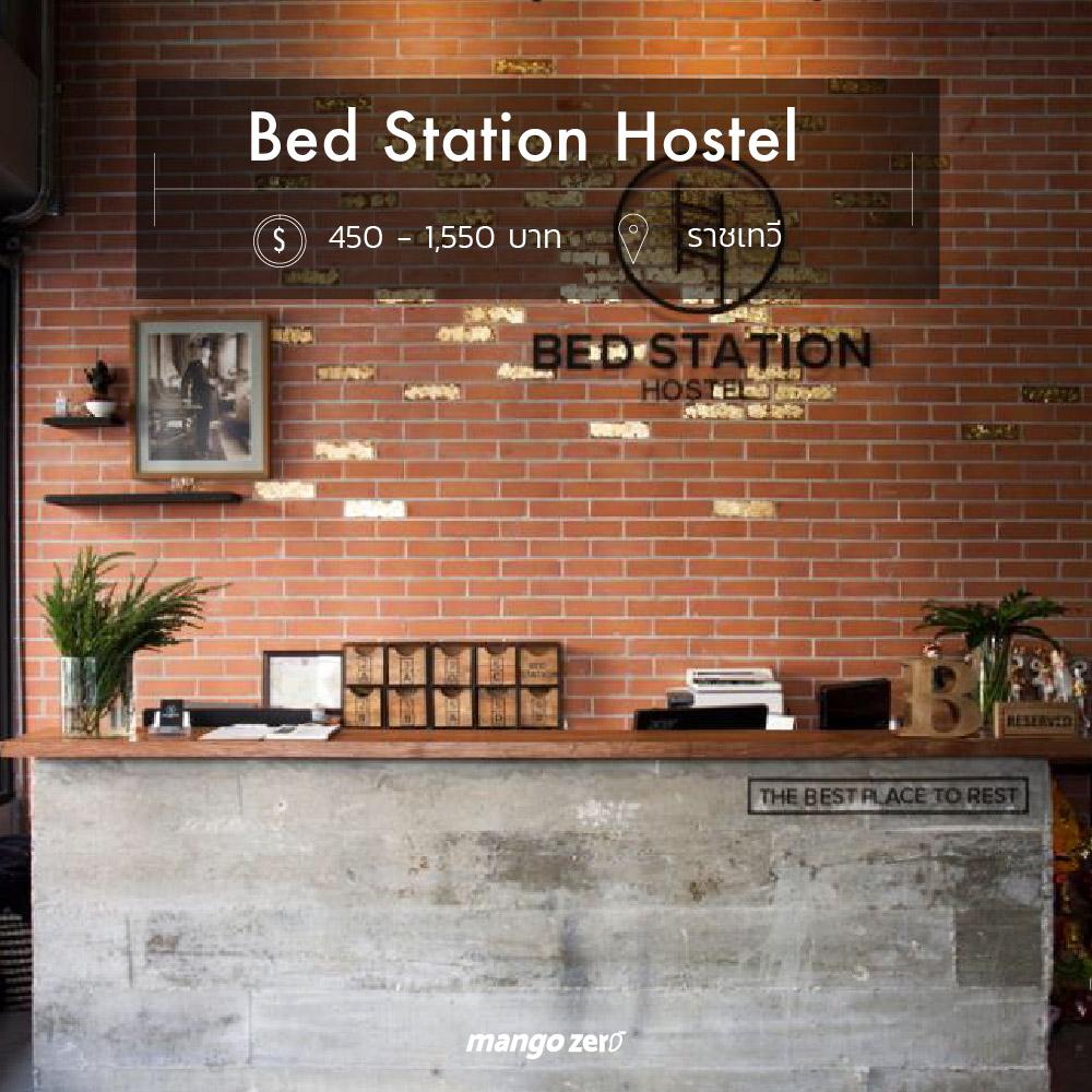 hostel-04