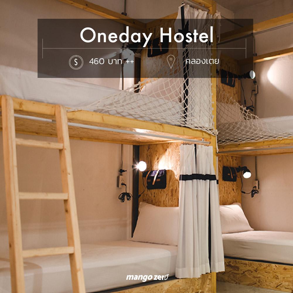hostel-06