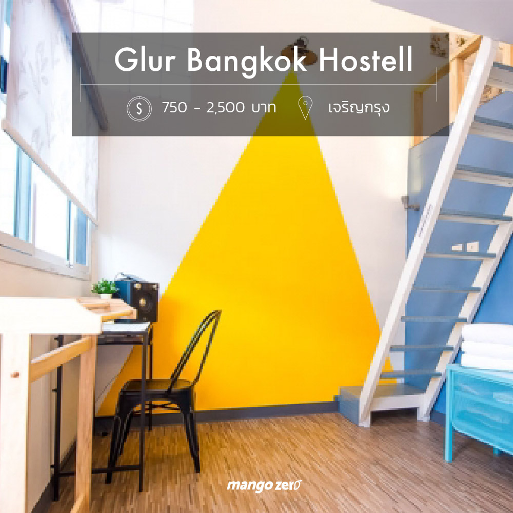 hostel-07