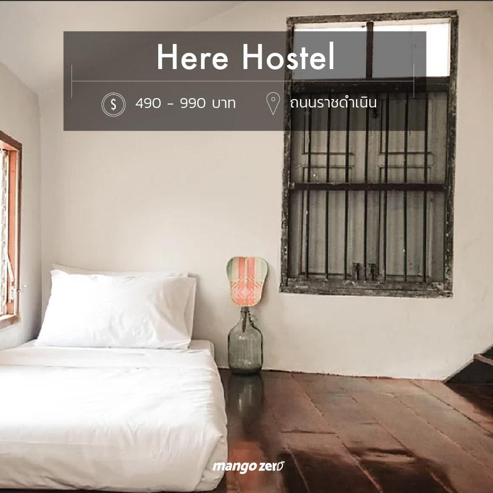 hostel-08