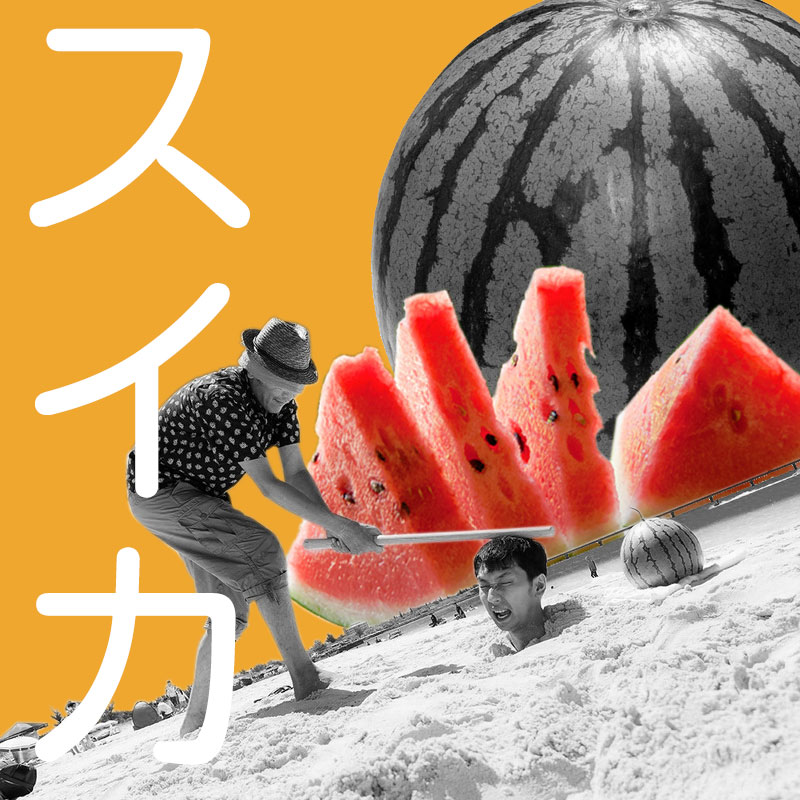 japan-summer-watermelon